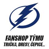 Fanshop týmu